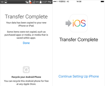 Move to iOS Complete