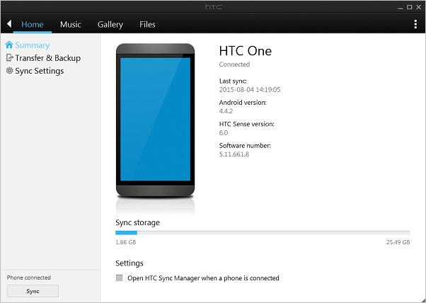 HTC Backup 1