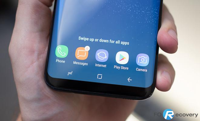 Samsung Galaxy Navigation Bar 1