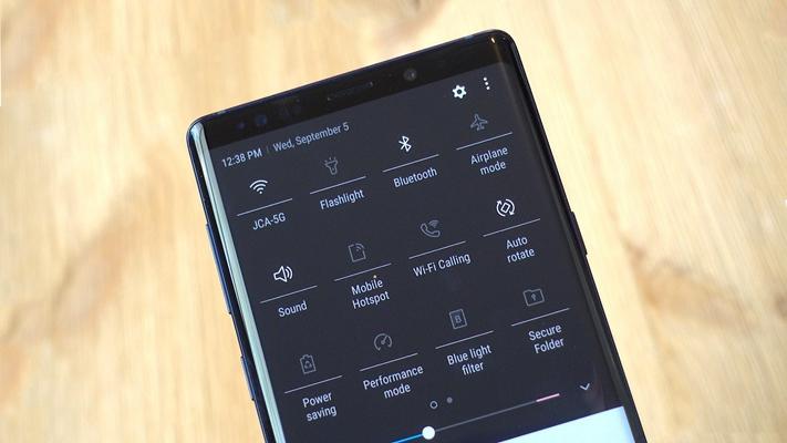Samsung Quick Setting Panel